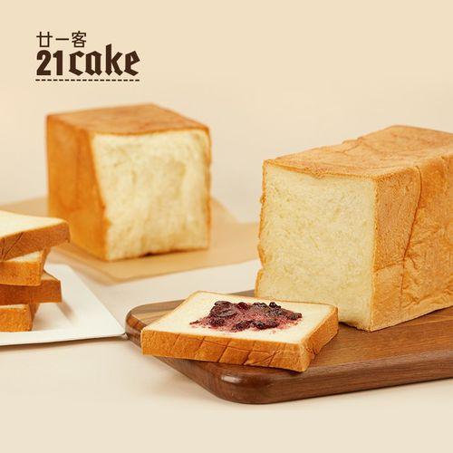廿一客(21cake)北海道吐司家庭早餐手撕面包2条装(多地发货,新鲜制作)