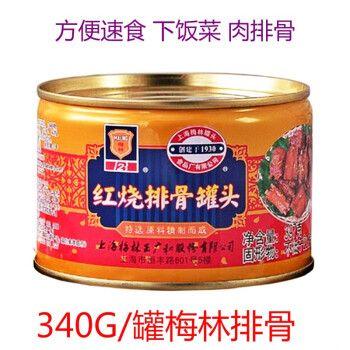 梅林红烧排骨罐头340g*6罐方便即食下饭菜家常菜熟食猪排骨肉制品