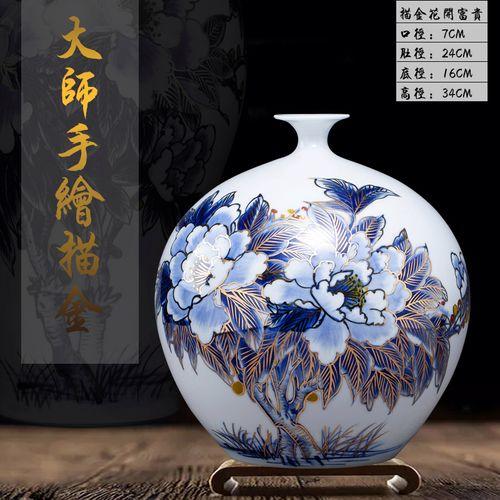 景德镇陶瓷青花瓷手绘描金花瓶石榴瓶新中式客厅装饰