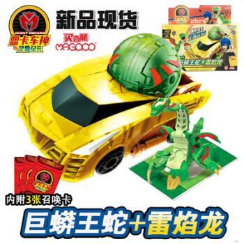 神奇历险记蒙盟卡车神灵兽球魔幻爆裂变形暴龙飞车男孩玩具萌咔门