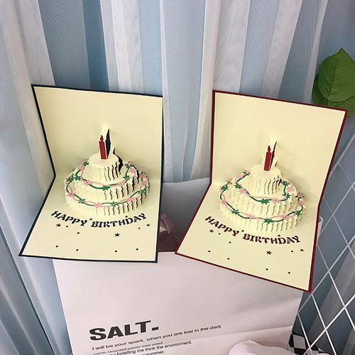 创意生日礼物3d立体蛋糕贺卡送男女朋友生日礼物 diy