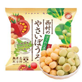 日本进口 西村西红柿菠菜味小馒头 儿童宝宝奶豆零食营养磨牙饼干90g