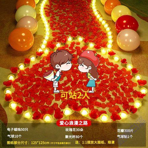 求婚布置电子蜡烛灯浪漫生日求婚创意布置用品表白道具场景装饰心形