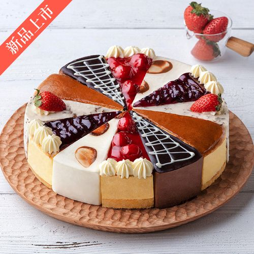 【下单赠送50元生日蛋糕现金卡 】花镜-六味臻享,轻焙