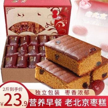 【日期新鲜】老枣糕整箱手工糕点面包饼干红枣蛋糕儿童老人零食