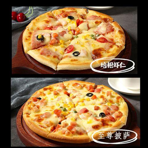 芝士碎拉丝披萨饼半成品披萨pizza饼加热速食 【两片装】+培根虾仁 9
