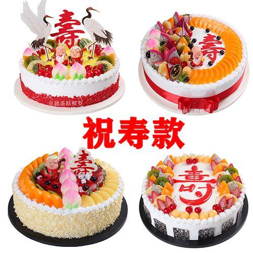 2021新款祝寿寿桃蛋糕模型寿公寿婆贺寿生日蛋糕模型