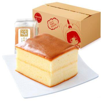 鹰制菓长崎蛋糕720g(120g*6袋)原味乳酸菌味营养早餐面包糕点休闲零食