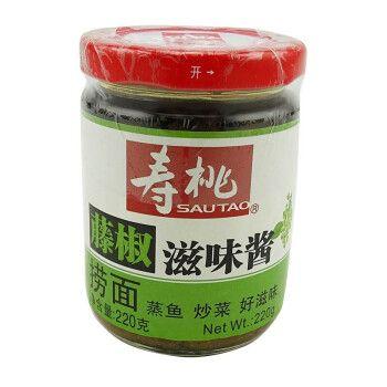 寿桃 牌瓶装黑椒酱 牛肉粒酱 xo滋味酱220g口味可选 意面酱捞面车仔