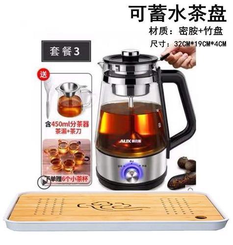 家用黑茶煮茶器煮茶壶家用蒸汽玻璃电热普洱蒸茶壶花茶器玻璃茶具