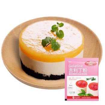 百钻吉利丁片食用明胶鱼胶片 烘焙家用做慕斯蛋糕布丁