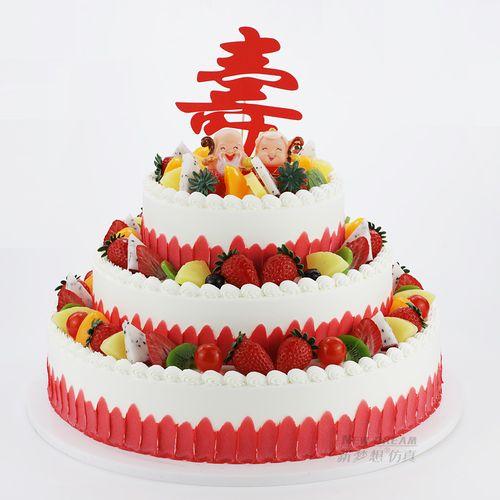 三层祝寿老人水果生日蛋糕模型仿真2020新款网红塑胶样品t055