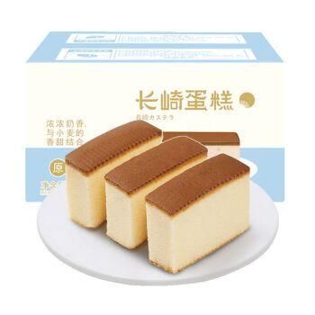 抹茶牛乳蛋糕 长崎蛋糕抹茶原味整箱早餐美食糕点休闲