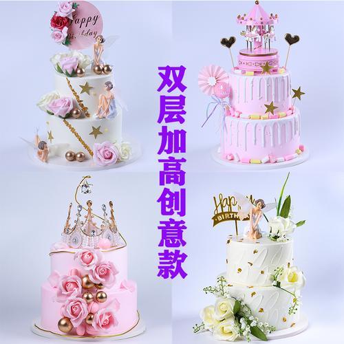 双层蛋糕模型2021新款网红生日蛋糕模型假蛋糕模型