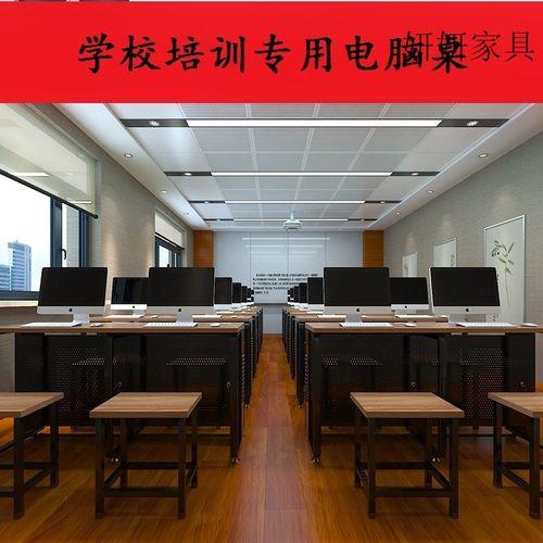 学校电脑机房桌椅微机室辅导班学生培训室教师办公台式单双人单.