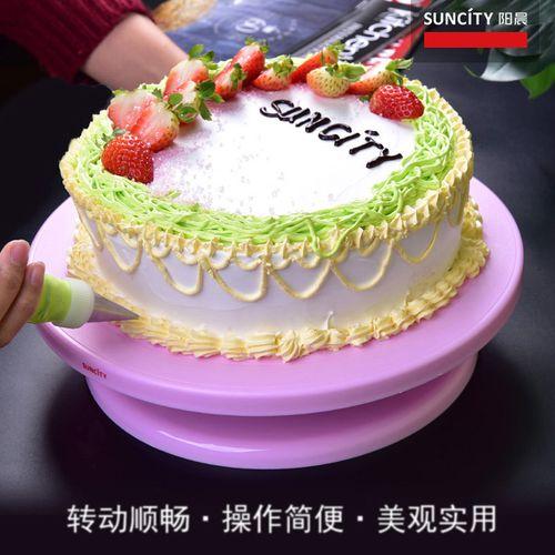 阳晨蛋糕裱花转台转盘 10-12寸生日蛋糕裱花台家用烘焙裱花架工具