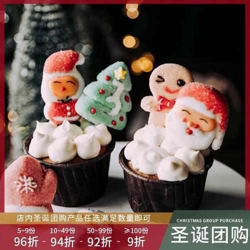 圣诞节蛋糕装饰小插件品摆件插牌网红烘焙配件纸杯杯子圣诞老人