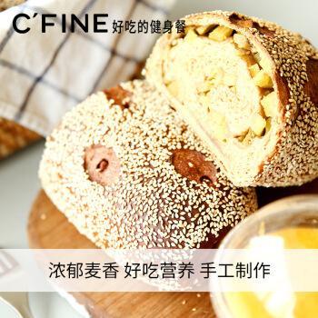 c'fine 初饭全麦核桃红薯芝麻面包代餐饱腹早餐孕妇零食健身健康手工