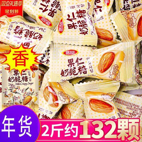 上课能吃的糖小零食偷吃学校校园学生小卖部适合奖励