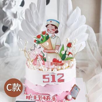 护士蛋糕蛋糕医师节生日蛋糕创意定制网红白衣天使广州上海深圳