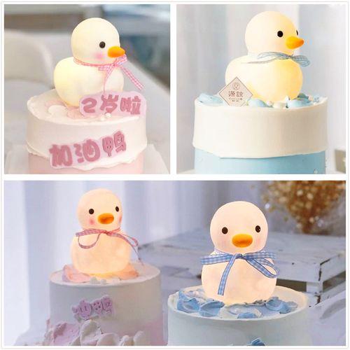 网红发光小鸭子蛋糕装饰摆件加油鸭冲鸭圣诞节儿童生日甜品台装扮