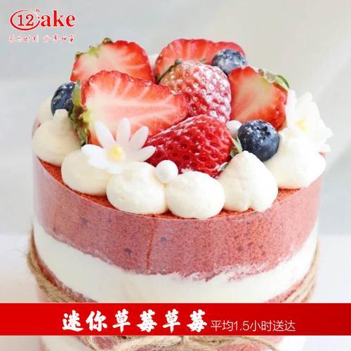 【谁说只有生日才吃蛋糕】四寸迷你草莓蛋糕-纯正动物