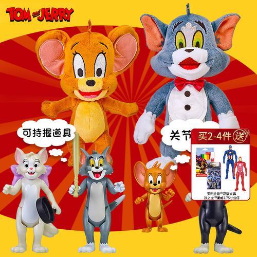 tom and jerry大电影猫和老鼠正版手办玩偶公仔毛绒