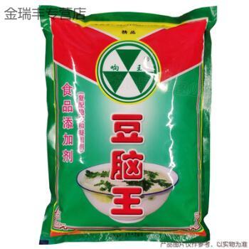 豆脑王豆制品凝固剂替代葡萄糖内酯石膏老嫩豆腐花用响王包装 脑王*1