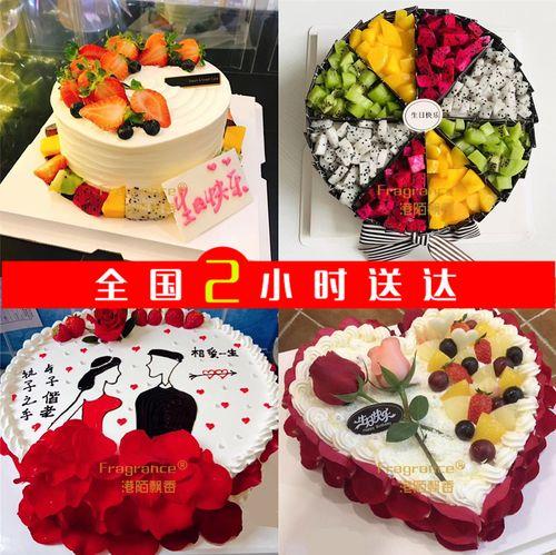 贵州玫瑰花情侣水果生日蛋糕遵义市余庆习水赤水市