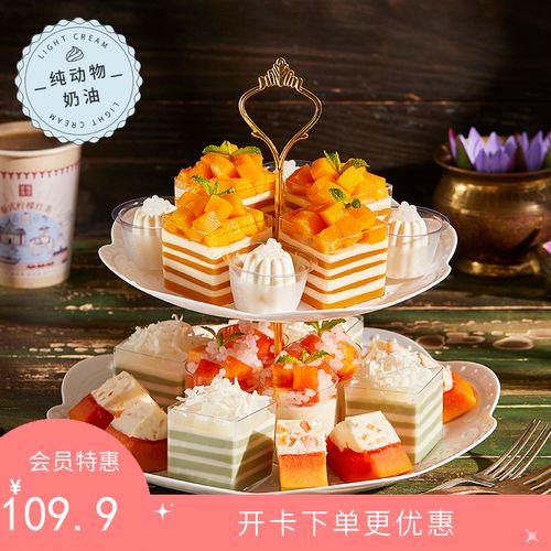 泰式下午茶-寻味地道泰式风情,层次鲜明一口入魂(南京幸福西饼蛋糕)