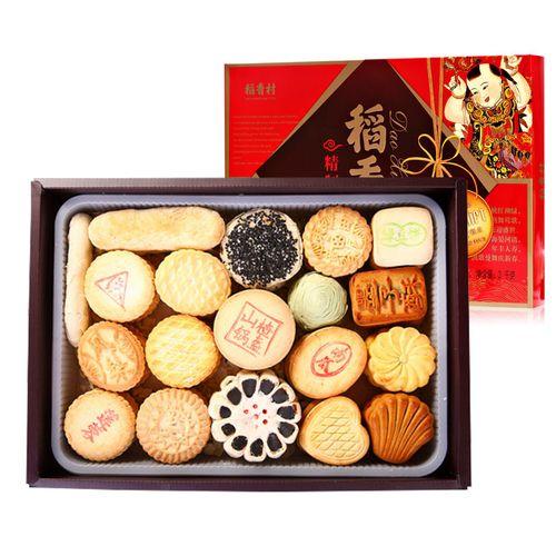 稻香村糕点礼盒装2000g正宗小吃京八件特产零食送礼老年食品传统点心