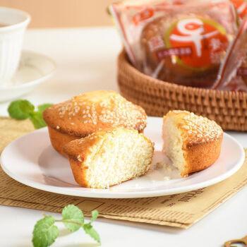 【鲜】蛋糕早餐面包纯鸡蛋糕糕点早餐食品面包零食整箱小蛋糕 芝麻