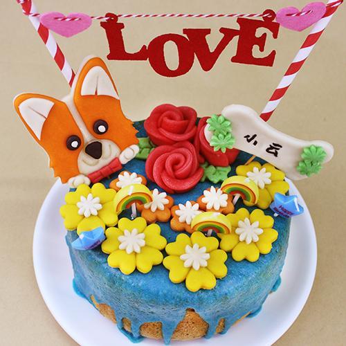 【101宠物厨房】狗狗蛋糕/6寸蓝色海洋蛋糕/宠物狗狗生日蛋糕