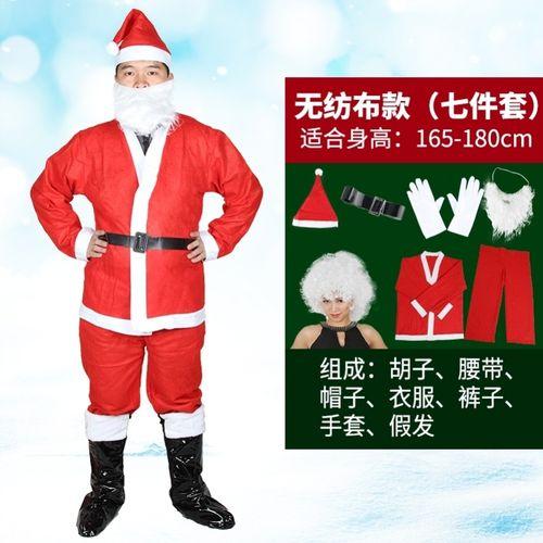 女服小孩主题红色圣诞老人服装儿童套装喜庆老公公
