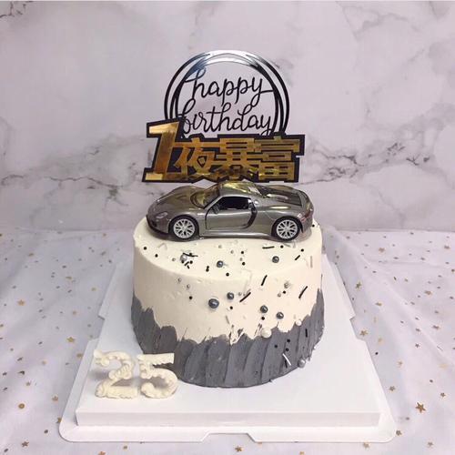 水果夹心动物淡奶油汽车跑车巧克力数字装饰生日蛋糕适合送男士爸爸