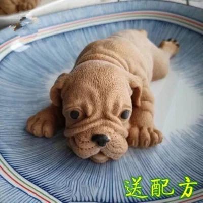 抖音网红立体3d沙皮狗慕斯模具小脏脏狗冰激凌硅胶蛋糕4寸6寸烘焙