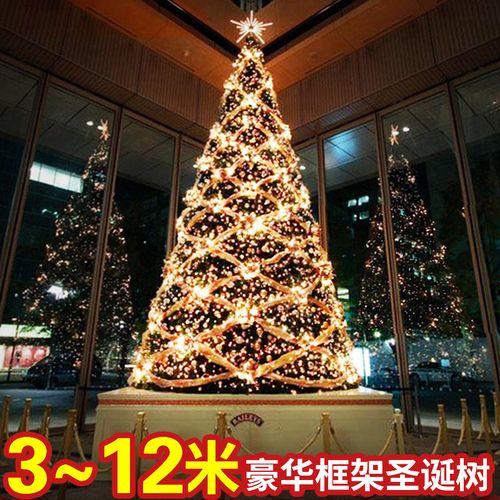 4米带装饰圣诞树5米大型框架圣诞树6米户外圣诞树8米