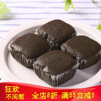 聪师傅黑米蒸蛋糕营养早餐食品面包糕点小吃点心网红休闲零食整箱 2*