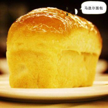 哈尔滨特产正宗马迭尔小面包老式面包葡萄干面包8个装