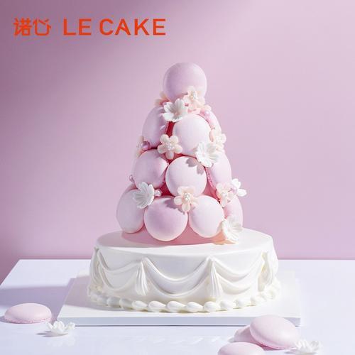 【味】lecake诺心仙女塔蛋糕2021节限定马卡龙