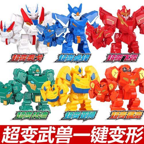奥迪双钻超变武兽玩具变形玩具机器人手动变形武兽
