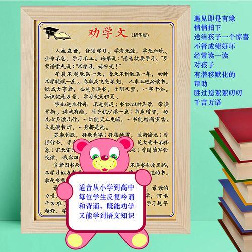 父母寄语文励志致自己青春文装饰画座右铭为什么要努力读书摆件