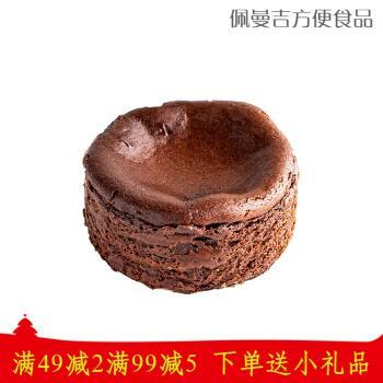 半熟巴斯克 巴斯克芝士蛋糕 半熟migicoco巧克力芝士千层盒子 【可可