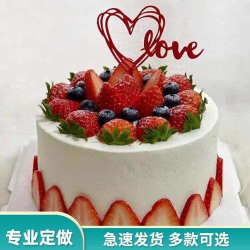 草莓仿真蛋糕模m型2020新款流行水果网红塑胶生日蛋糕样品来图