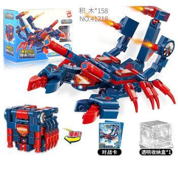 启蒙超集变机兽魔方恐龙超级变形益智拼装积木儿童玩具男孩礼物 利爪