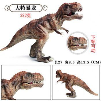 仿真霸王龙模型恐龙玩具儿童礼物雷克斯暴龙玩具侏罗纪恐龙特暴龙暴龙