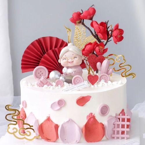 老爷爷老奶奶生日蛋糕装饰配件老人生日蛋糕烘焙甜品