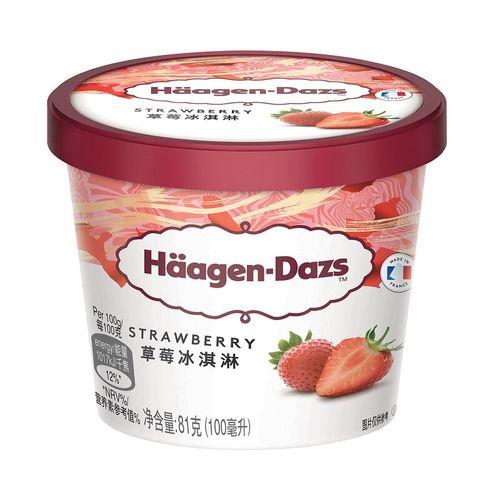 哈根达斯冰淇淋香草草莓巧克力茉莉花多种口味雪糕81g
