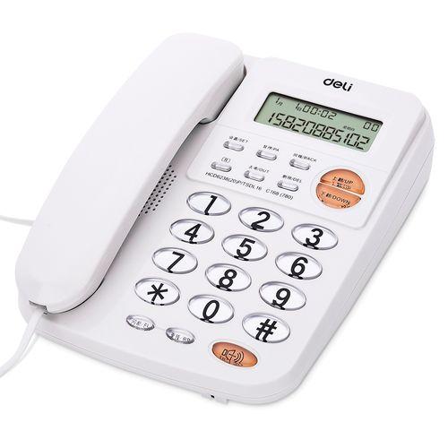 得力780电话机家用商用座机有线电话黑色白色