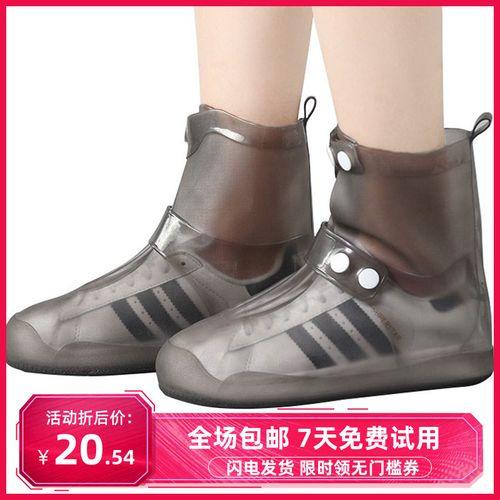 防雨鞋套雨天室外出行成人上班防滑耐磨鞋底橡胶防水